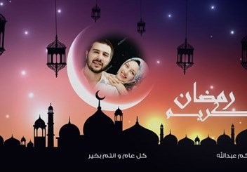 Ramadan_Greetings