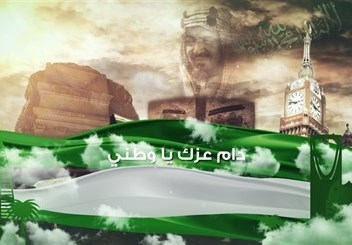 KSA_NATIONAL_DAY_02